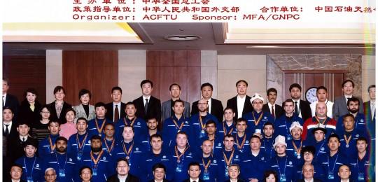 ПОБЕДА USM в международном соревновании  в Пекине (КНР)
