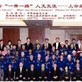 Пекинде (ҚХР) халықаралық жарыстағы  USM-нің ЖЕҢІСІ