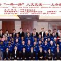 USM team has won the international contest in Beijing (PRC)